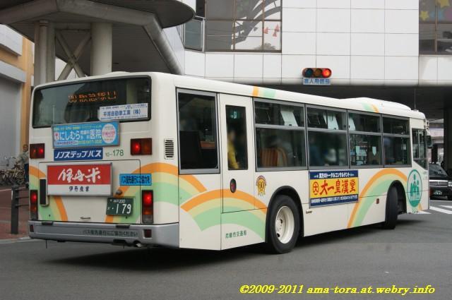 ATS運行委託路線用の10-178(後)