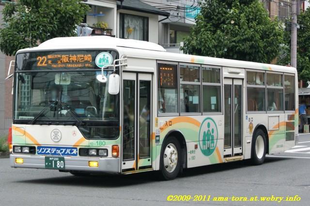 ATS運行委託路線用の10-180(前)