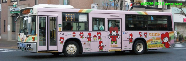 ラッピングバス「あまっこ号(塚口)」