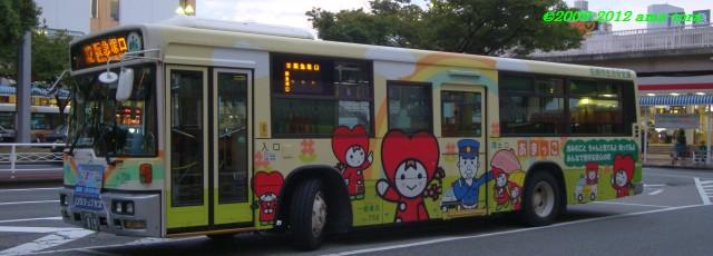 ラッピングバス「あまっこ号(防犯)」