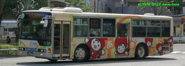 ラッピングバス「あまっこ号(武庫)」