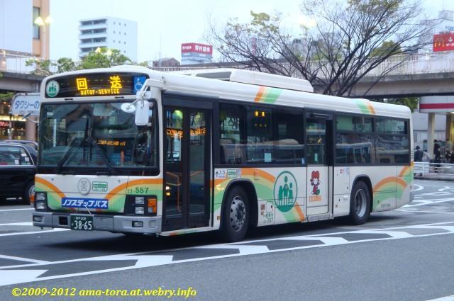 塚口23-557(前)