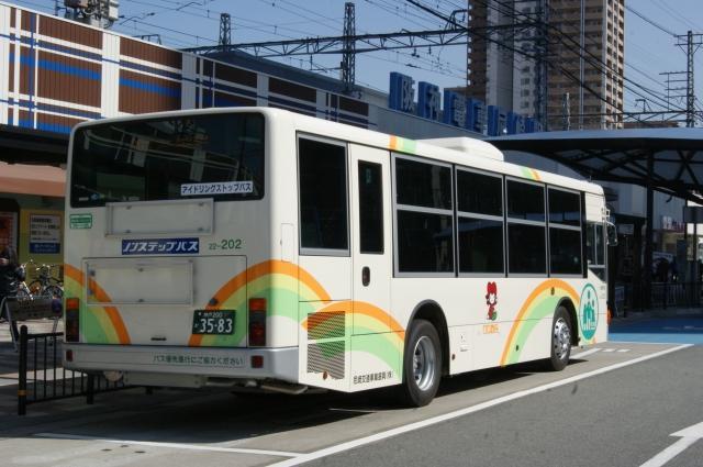 ATS・塚口22-202(後)