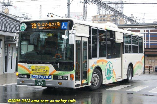 ATS・塚口23-203(前)