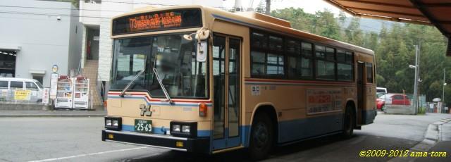 阪神地区最後の西工58MC標準尺車、2585(三菱・KC-MP217M)