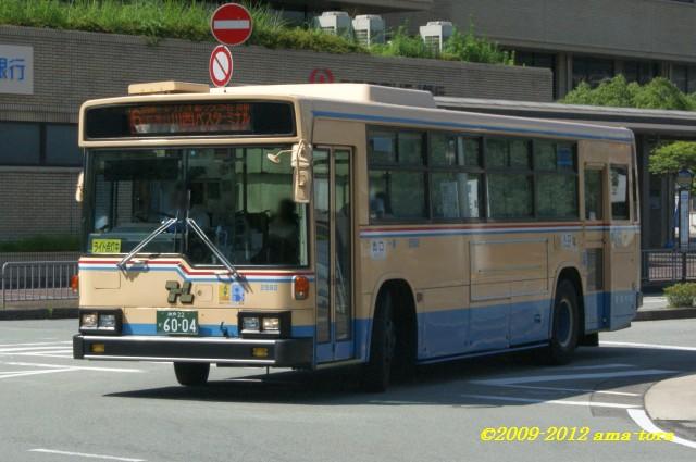 猪名川に最後まで残った58MC、清和台より転入の2592(KC-MP217M、LED表示改造車)