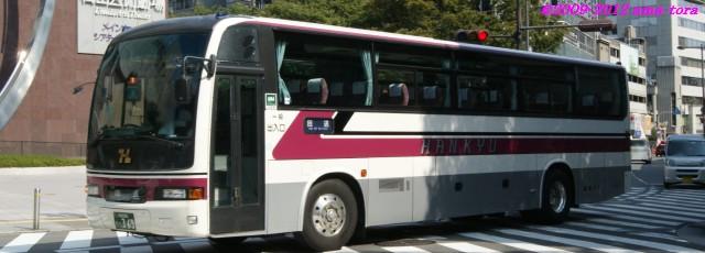 かつて阪急バスの一時代を築いた西工C-I。有馬急行線用の2747(三菱・KC-MS829P、現・茨木)