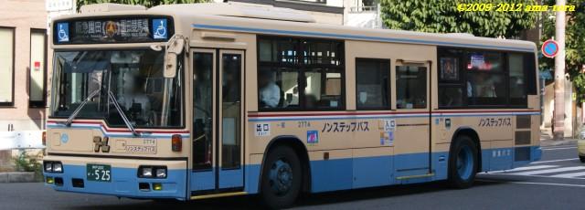 伊丹唯一の幕式ノンステップバス、三菱+西工ノンステ・2774(KC-MP747M)