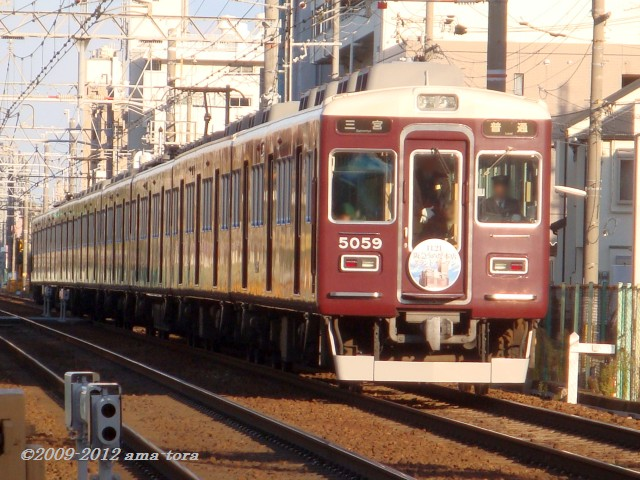 hankyu_5008x8_20121114-001.jpg