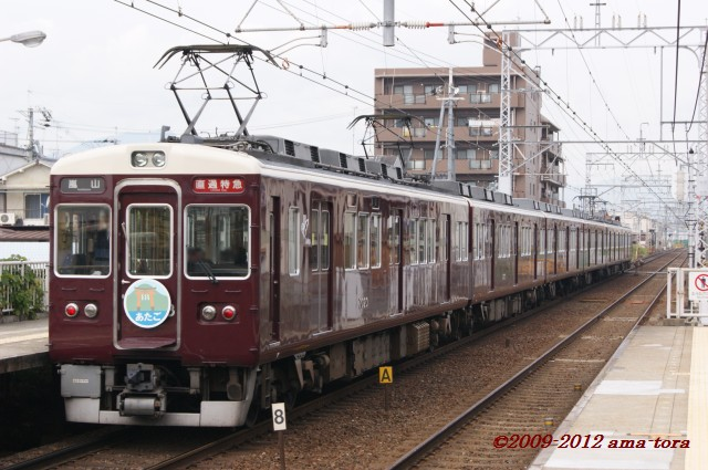 hankyu_7023x6_20121122-002.jpg