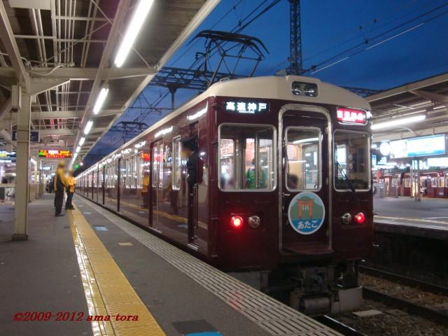 hankyu_7023x6_20121122-006.jpg