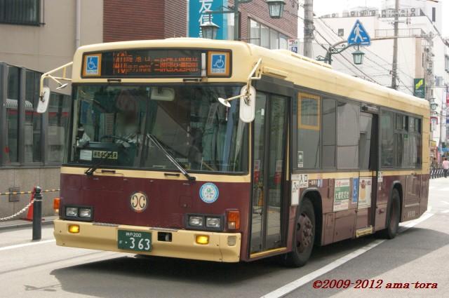 itami_200-0363_20120516-001.jpg