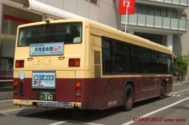 itami_200-0363_20120516-002.jpg