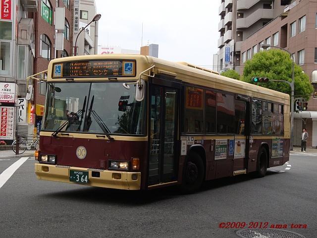 伊丹市営プリンバス(前)