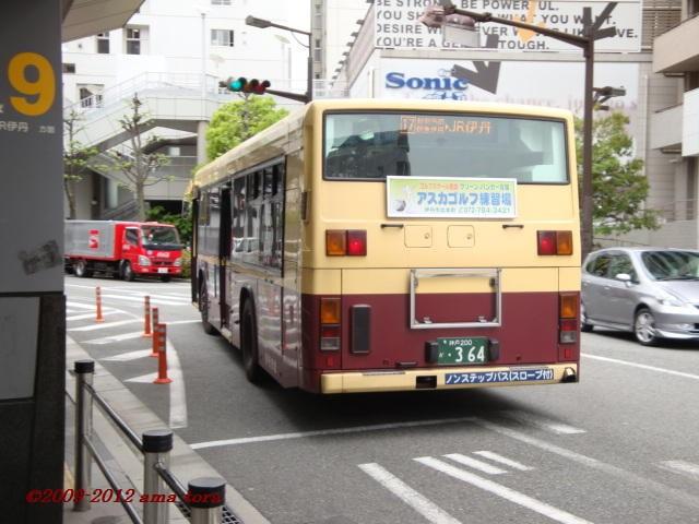 伊丹市営プリンバス(後)