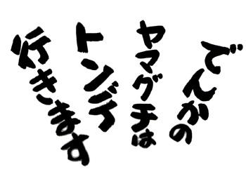 image_20130720213253.jpg