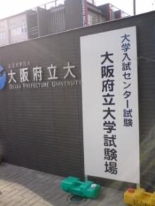 京大塾講師JUN流受験勉強メソッド~人格を磨き、人生を変える~-100116_1016~01.jpg