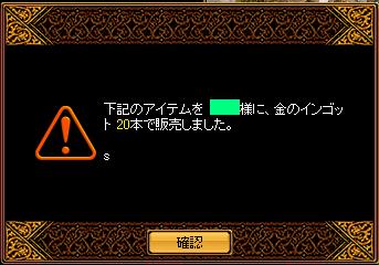 20うれ!