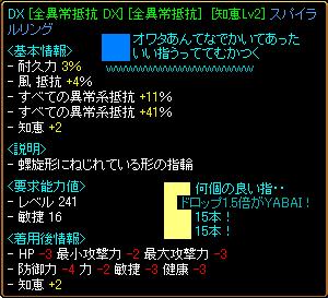 1.5ばい!