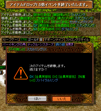 1.5ばい