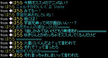 今期アニメ