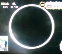 金環日食!!