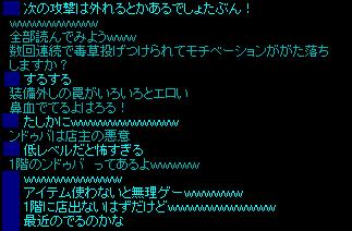 シレンジャー3