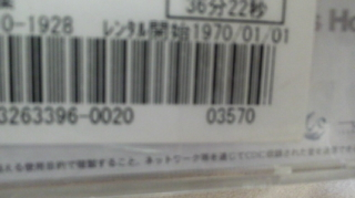 120425_200902.jpg
