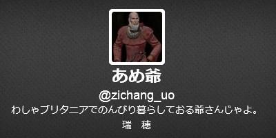 2012y10m03d_224500803.jpg
