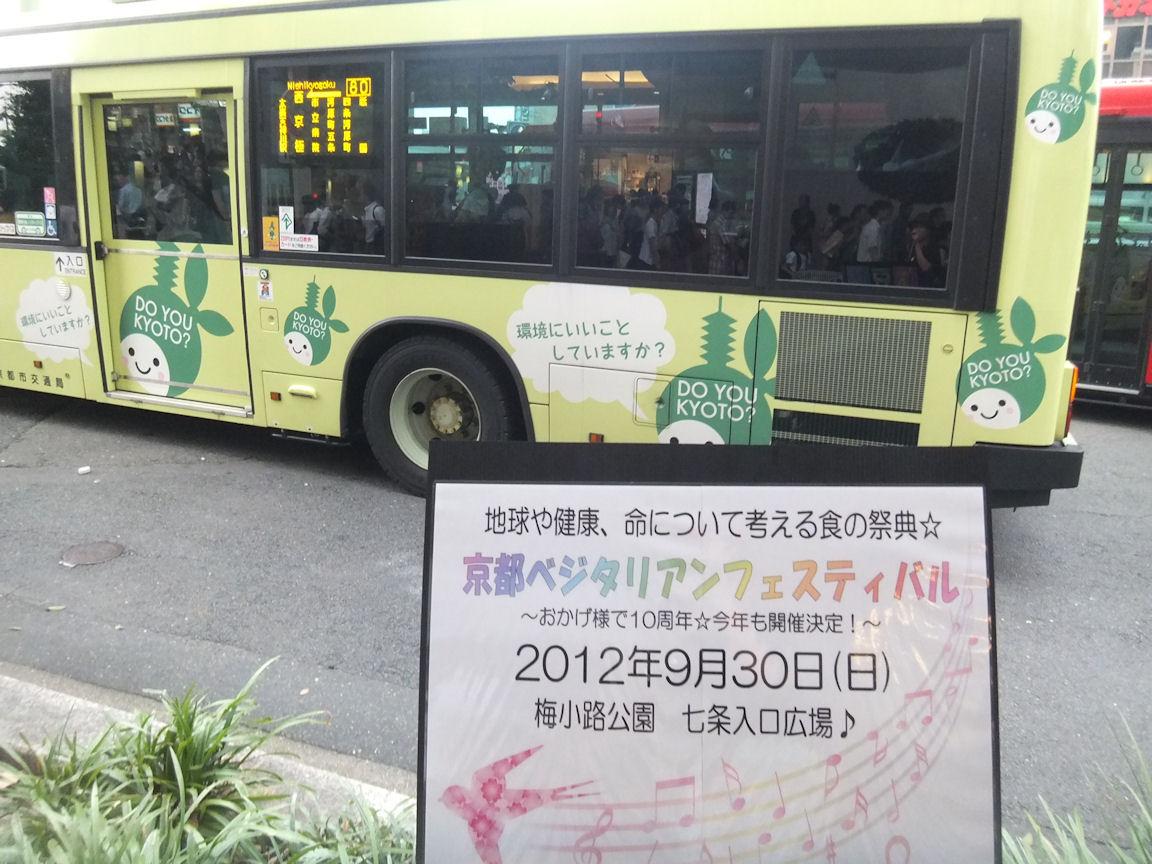 2_20120715000136.jpg