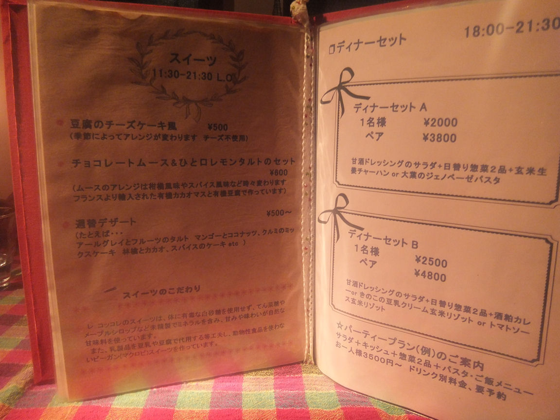 35_20121007013731.jpg