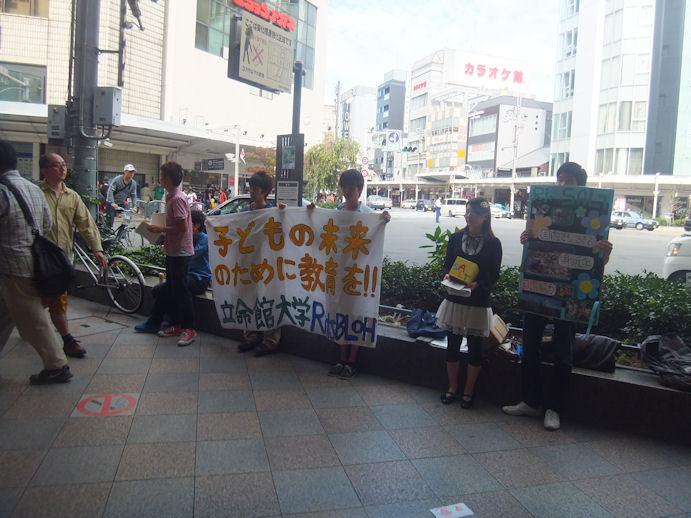 48_20121013232512.jpg