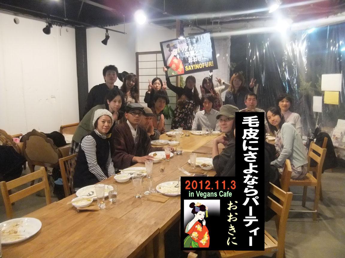 50_20121105025621.jpg