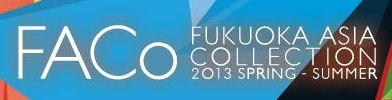 fukuokacc.jpg