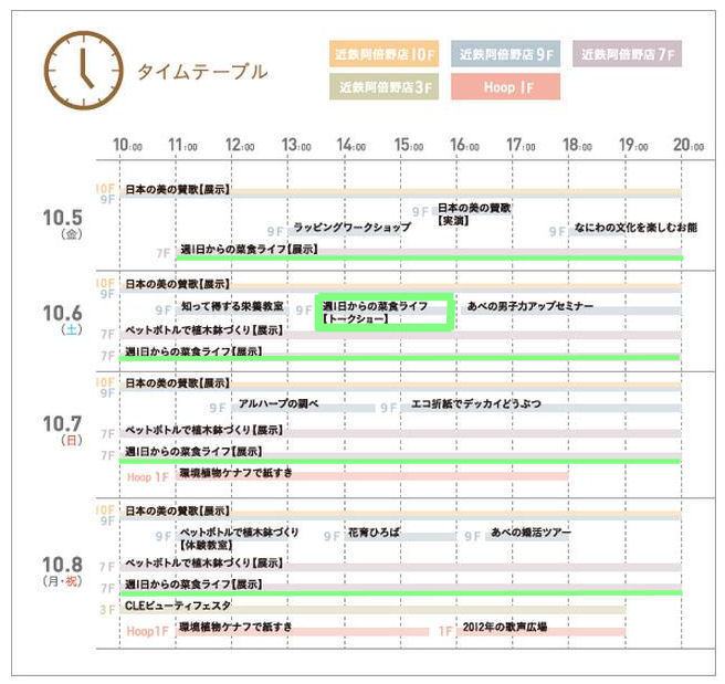 kintetsu2_20121005020050.jpg