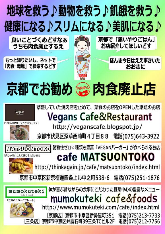 mamechirashi2.jpg