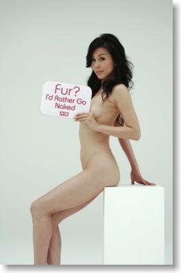 nofur2_20120916045002.jpg