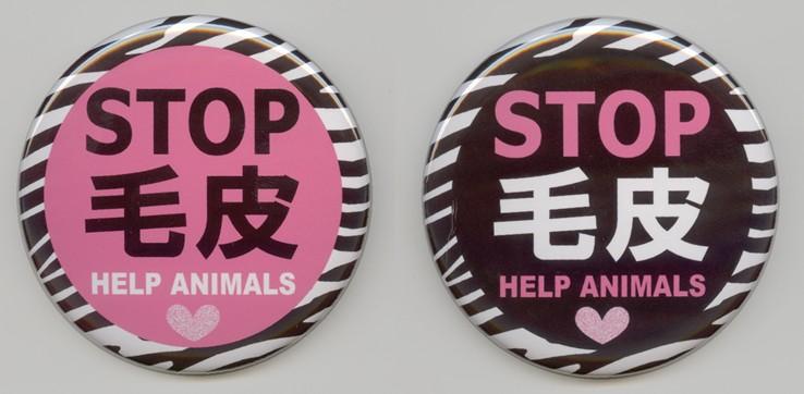 stop1_20121218040812.jpg