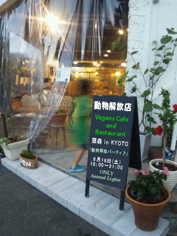 veganscafe5a.jpg