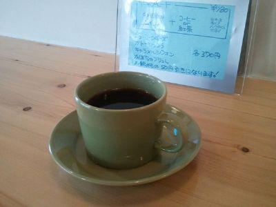 フィーカ コーヒー