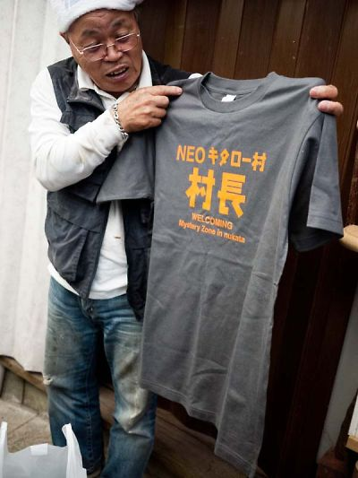 ネオ・キタロー村 Tシャツ贈呈