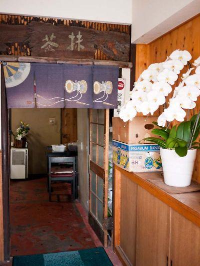 岡女堂菓子司舗 喫茶コーナー