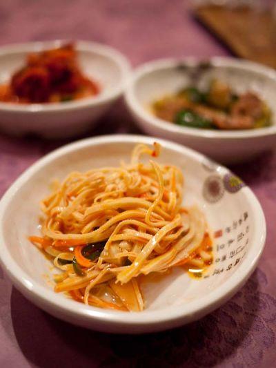宮苑 (クンウォン) 小鉢
