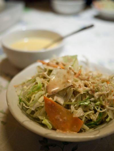ガネーシャ サラダ