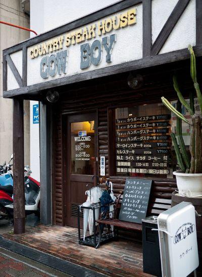 COW BOY 店の外観
