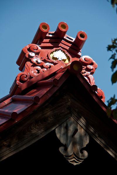 神紋 羽団扇