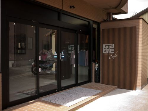 イグツィオーネ カフェ 浜松本店 店の外観