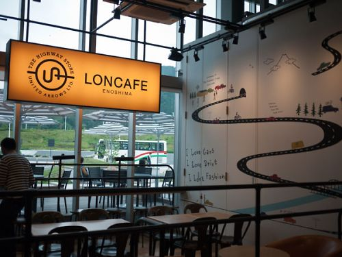 LONCAFE 店の外観