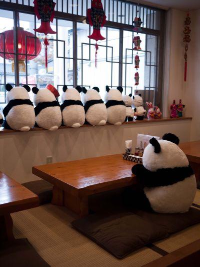 香林酒家 背を向けるパンダ