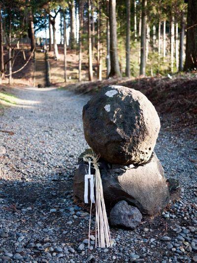 山宮浅間神社 鉾立石
